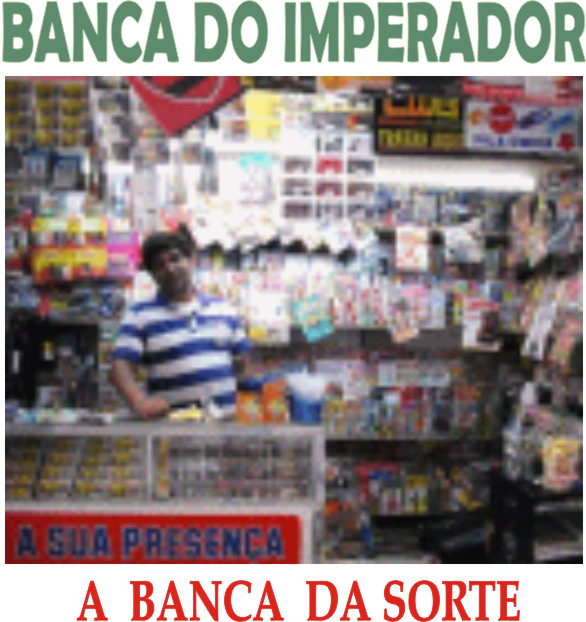 Banca do Imperador